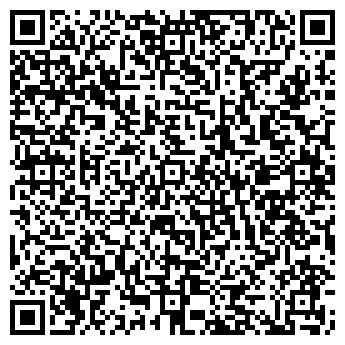 QR-код с контактной информацией организации Статус-Д, ООО