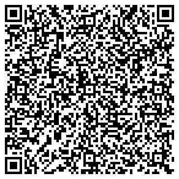 QR-код с контактной информацией организации Мария (Maria), ЧП