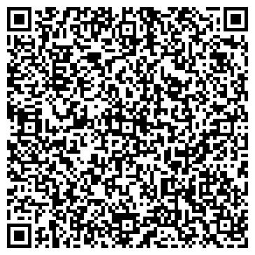 QR-код с контактной информацией организации Велс Органик, ООО