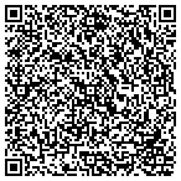 QR-код с контактной информацией организации Фреш Фуд Компани, ООО