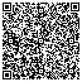 QR-код с контактной информацией организации СФК