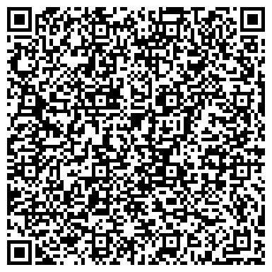 QR-код с контактной информацией организации Вольный Посад, ООО