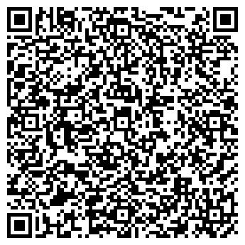 QR-код с контактной информацией организации Агрофирма Галина, ЧП