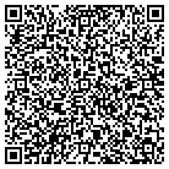 QR-код с контактной информацией организации Дары Природы, ООО