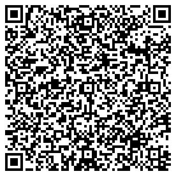 QR-код с контактной информацией организации Цитрус, ЧП