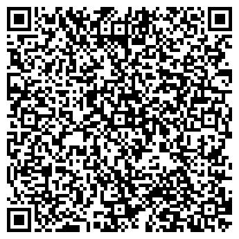 QR-код с контактной информацией организации Гладий, ЧП