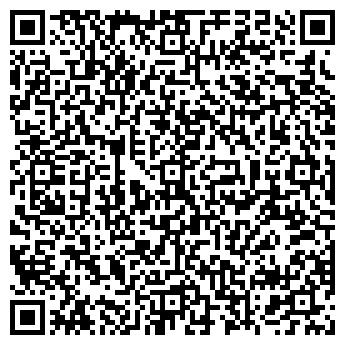 QR-код с контактной информацией организации ГОРЯЩИЕ ТУРЫ