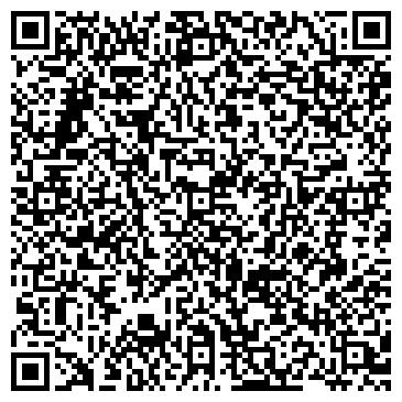 QR-код с контактной информацией организации Космик даст, ООО