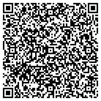 QR-код с контактной информацией организации Андрух, ЧП