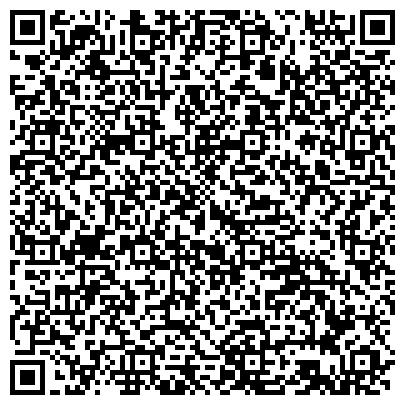 QR-код с контактной информацией организации Тепличный комбинат Перспектива, ООО