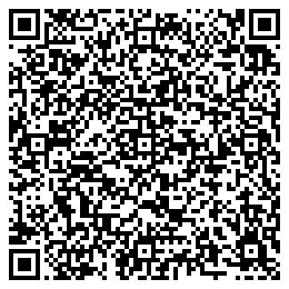 QR-код с контактной информацией организации Питомник ДСР, Компании LEVGREEN