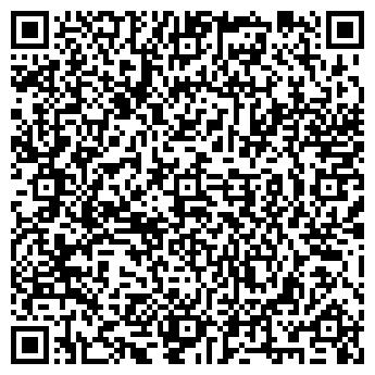 QR-код с контактной информацией организации ЯНА, ФОП Гавриш