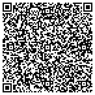 QR-код с контактной информацией организации Тепличный, ЧАО