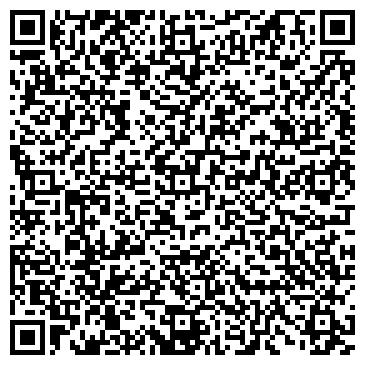 QR-код с контактной информацией организации Торговый Дом Змиевской, ООО