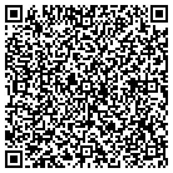 QR-код с контактной информацией организации Пан, ФХ