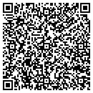 QR-код с контактной информацией организации Хар