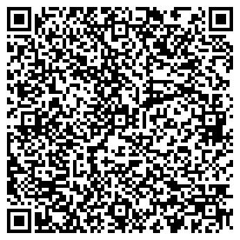 QR-код с контактной информацией организации Коллективное предприятие «Евро-мицелий»