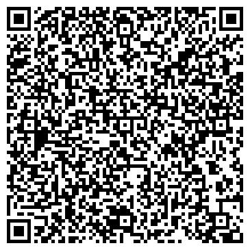 QR-код с контактной информацией организации Крупина А. Г.(Белые Росы),ЧП