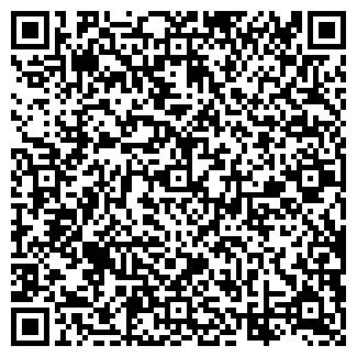QR-код с контактной информацией организации ООО ЮВЕНТИС
