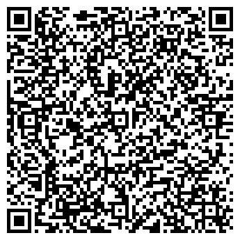 QR-код с контактной информацией организации Вероника, ФХ