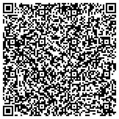 QR-код с контактной информацией организации 1 го Мая, сельскохозяйственный ПК