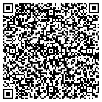 QR-код с контактной информацией организации Чонка, ЧП
