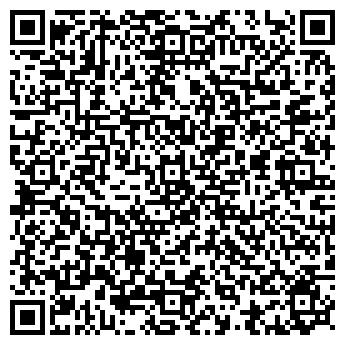 QR-код с контактной информацией организации Чулий, ФХ