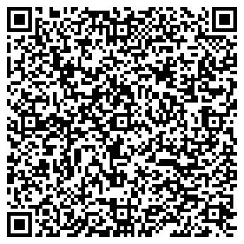 QR-код с контактной информацией организации Апал, ФХ