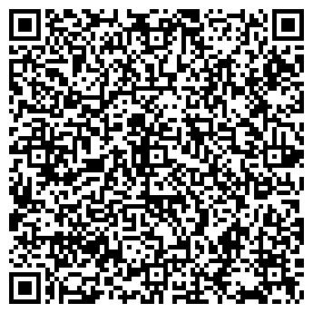 QR-код с контактной информацией организации КОКОС-ТРЭВЕЛ