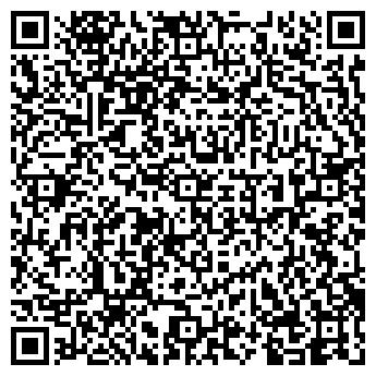 QR-код с контактной информацией организации Коцур, ЧП