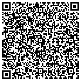 QR-код с контактной информацией организации NITA TOUR
