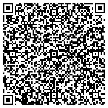 QR-код с контактной информацией организации Кайса Укр-тур, ООО