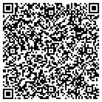 QR-код с контактной информацией организации Винагро,ЧП