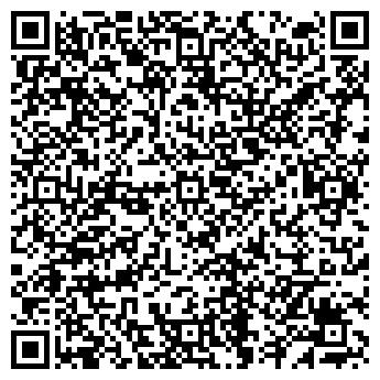 QR-код с контактной информацией организации Цитрус, СПД