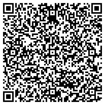 QR-код с контактной информацией организации Орхидея, ООО