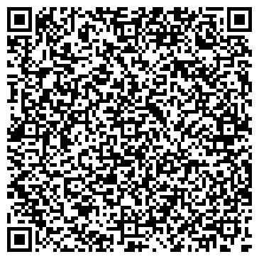 QR-код с контактной информацией организации Экофилд, ООО