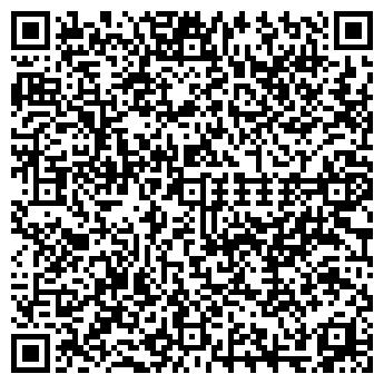 QR-код с контактной информацией организации Пегас - Украина (Пегас - Україна, ПП), ЧП
