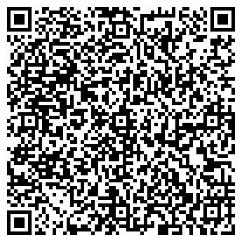 QR-код с контактной информацией организации Васильева, ЧП
