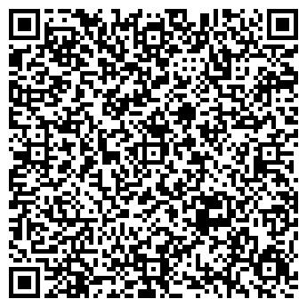 QR-код с контактной информацией организации Продимпекс, ЧП