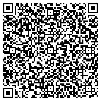 QR-код с контактной информацией организации Гармония вкуса, ООО