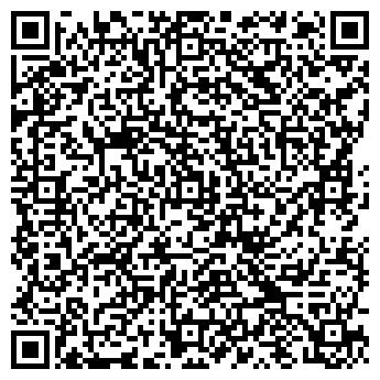 QR-код с контактной информацией организации Агротрейд, СПД