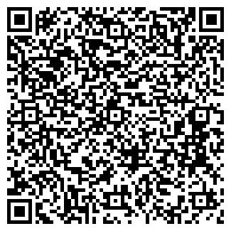 QR-код с контактной информацией организации ТД Ворлд Фуд
