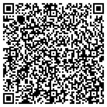 QR-код с контактной информацией организации Велла, ФГ