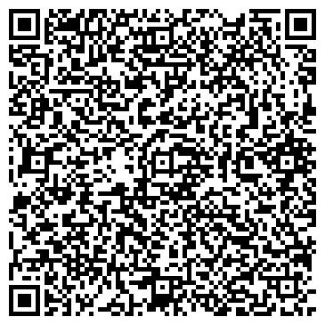 QR-код с контактной информацией организации Вира 2012, ООО