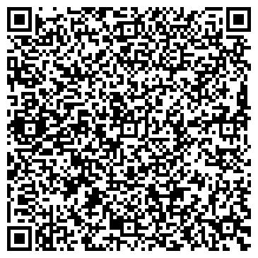 QR-код с контактной информацией организации Белый Медведь,ЧП