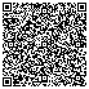 QR-код с контактной информацией организации Кедр, ФХ