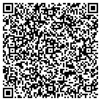 QR-код с контактной информацией организации Косюк А.Д, ЧП