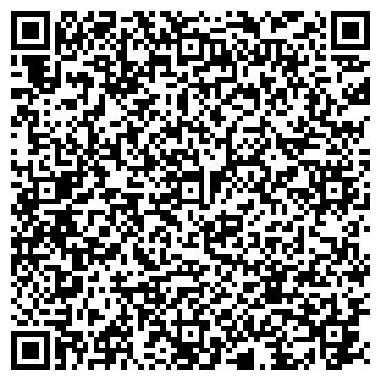 QR-код с контактной информацией организации Укрспеция, ООО