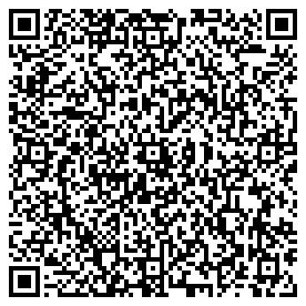 QR-код с контактной информацией организации Аграриум, ООО