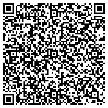 QR-код с контактной информацией организации Ройтман, ЧП